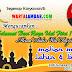 Selamat Hari Raya Idul Fitri 1438 Hijriyah