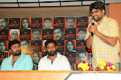 Yevaru movie press meet photos-thumbnail-15
