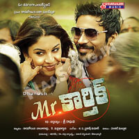 Mr. Karthik (2016) Telugu Movie Audio CD Front Covers, Posters, Pictures, Pics, Images, Photos, Wallpapers
