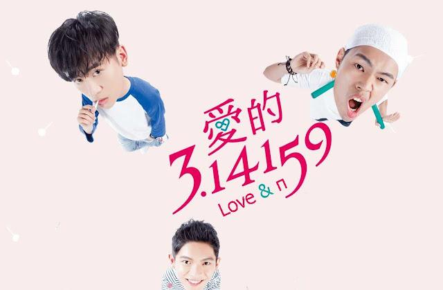 Drama Cina Love & π
