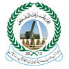 BISE Sahiwal 9th class result 2019, 9th class result 2019 Sahiwal board, bise Sahiwal 9th result 2019 enter roll number, 9th class result 2019 Sahiwal board, SSC Part 1 result 2019 Sahiwal board, bise Sahiwal result 2019, bise Sahiwal 9th result 2019, Hamari web Sahiwal board result 2019, be educated Sahiwal board 9th result 2019 9th class, urdupoint BISE Sahiwal 9th class result 2019, BISE Sahiwal 9th result 2019 by roll number, Sahiwal board result 2019 class 9th, BISE Sahiwal result 2019 SSC Part 1 nine class, elm ki duniya 9th Science and Arts Result 2019, ilmkidunya result 2019, ilm ki duniya result 2019 12th class