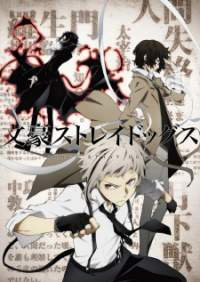 Bungou Stray Dogs 08 Subtitle Indonesia