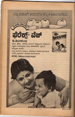 Old Farex Veg advertisement from 1990