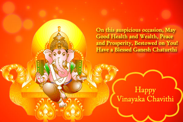 Happy-Vinayaka-Ganesh-Chaturthi-2016-Images-Sms-Latest-Messages-Quotes
