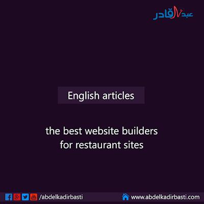 the best website builders for restaurant sites