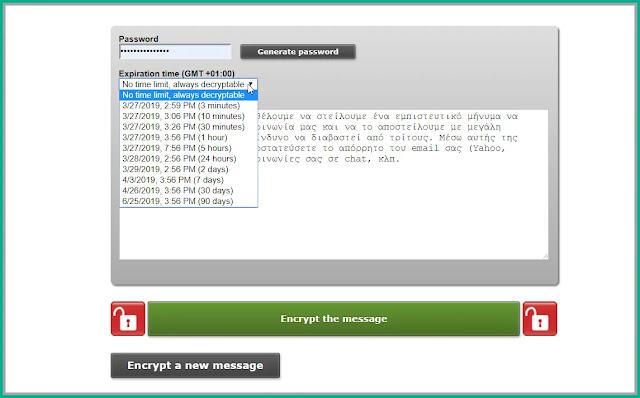 SafeMess : Κρυπτογραφήστε με ασφάλεια τα μηνύματά σας.