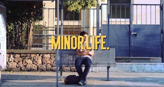 Διάκριση για την ταινία του Μουσικού Σχολείου Αργολίδας «Minor Life – Ελάσσονα Ζωή»