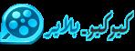 QQPlayer,تحميل مشغل كيوكيو بلاير QQPlayer - للاندرويد,كيوكيو بلاير