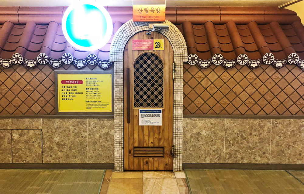 A Guide to Korean Bath and Sauna (Jjimjilbang) Experience in Seoul - Siloam Sauna Fomentation Rooms