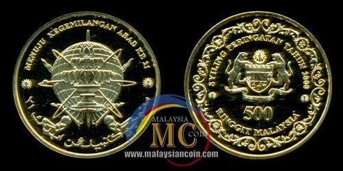 RM500 emas