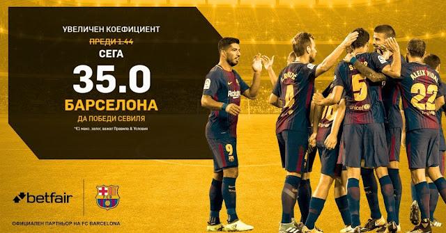 http://bit.ly/BarcelonaPromo_35