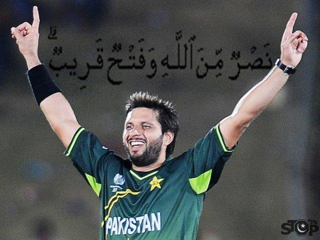 Shahid Afridi HD Wallpapers