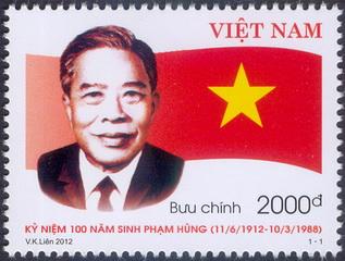 Con tem Đồng chí Phạm Hùng