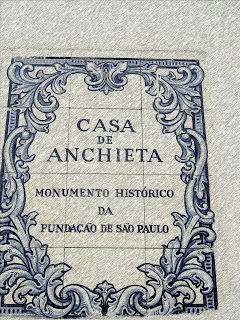 Casa de Anchieta - Pateo do Collegio