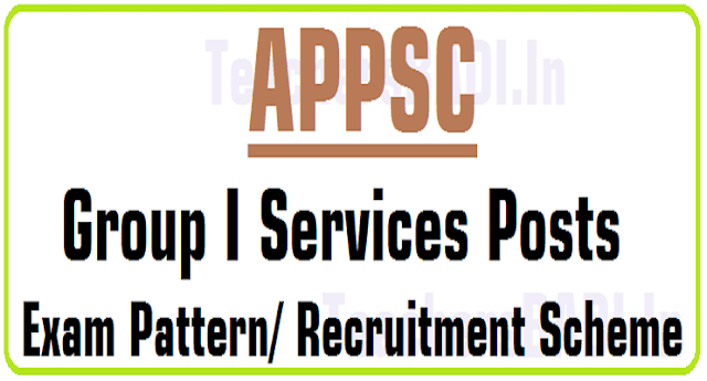 APPSC Group I Services Posts, Exam Pattern/ Recruitment Scheme