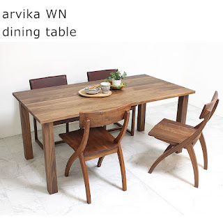 【DT-T-052-WN】アルビカ WN dining table