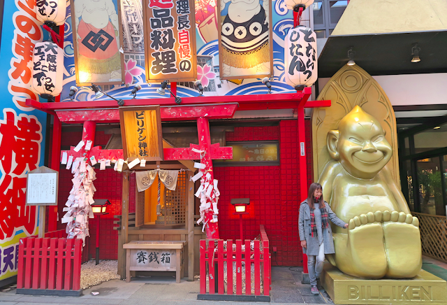 Osaka Billiken