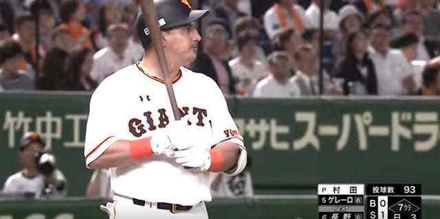 Alex Guerrero se fue para la calle por novena vez esta temporada en la derrota de 4-2 de los Gigantes de Yomiuri ante los Luchadores de Nippon Ham
