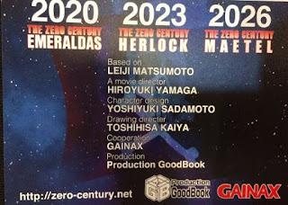 تقرير فيلم القرن صفر: ميتيل الثالث Zero Seiki Movie 3: Maetel