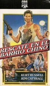 Rescate en Barrio Chino – DVDRIP LATINO