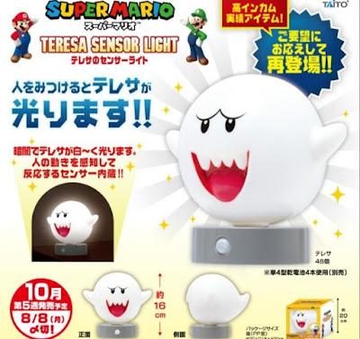http://www.shopncsx.com/supermarioteresasensorlight.aspx