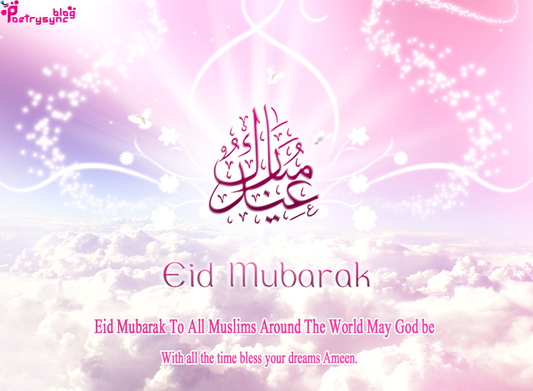 Eid Mubarak Greeting Quotes: The Biggest Poetry And Wishes Website Of The World