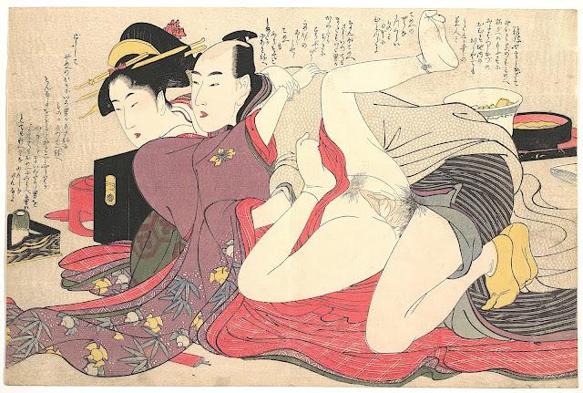 Kitagawa Utamaro: Alla scoperta delle vie del piacere - tavola 4