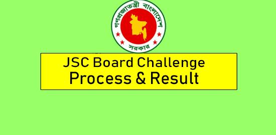 JSC Board Challenge 2019
