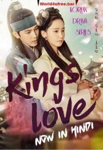 King's Love S01 Hindi Dubbed Series 720p HDRip HEVC x265