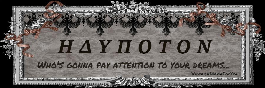 τα ραντεβού με συναδέλφους σπάνε νέα δωρεάν sites γνωριμιών χωρίς πιστωτική κάρτα