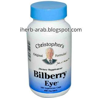 كبسولات علاج النظر وامراض العيون امريكية