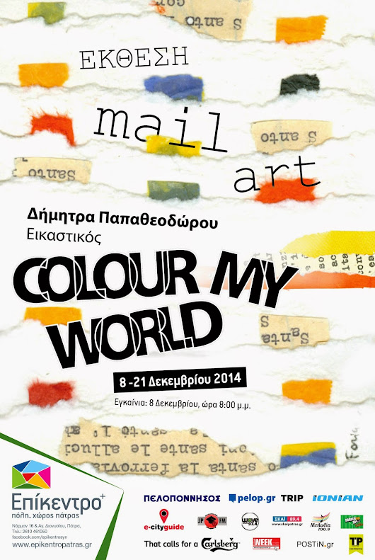 "INTERNATIONAL MAIL ART EXHIBITION: ""COLOUR MY WORLD"""