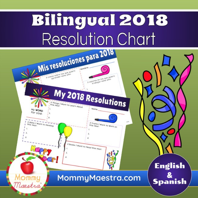 printable bilingual 2018 resolution worksheet for kids