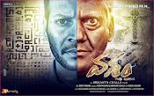 Vasam Movie Posters-thumbnail-6