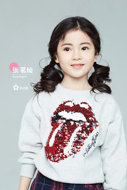 Jaywalk Studio child stars Zhang Mingcan