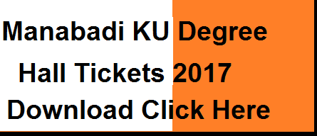 ku hall tickets 2017 manabadi
