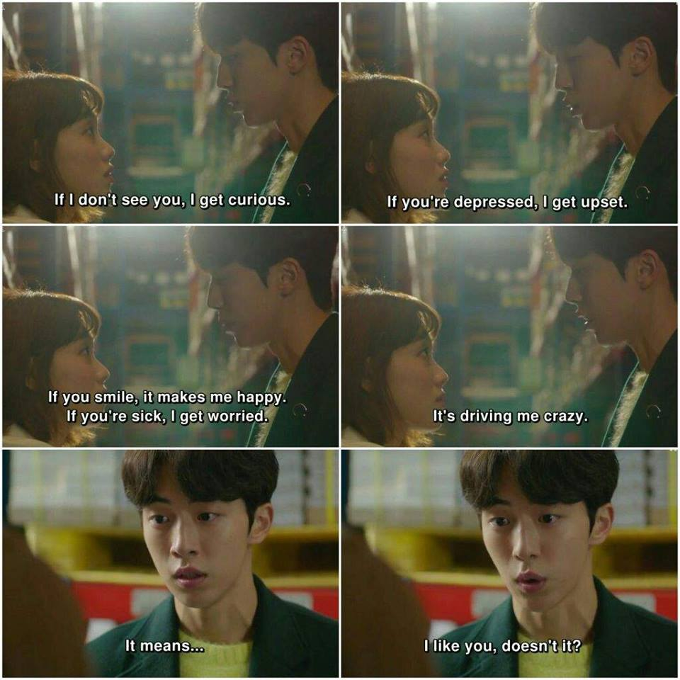 shine smile weightlifting fairy kim bok joo the top best quotes