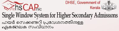 Kerala, Plus One, Trial allotment, DHSE, admission, HSCAP, Ekajalakam result