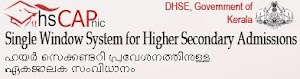 HSCAP Kerala Plus one trial allotment result 2018 - Check now