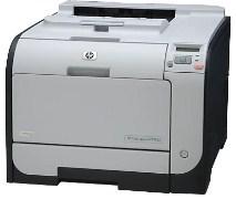 Baixar driver HP Color LaserJet 2025dn