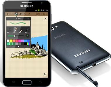 Samsung galaxy note lte shv e160s firmware
