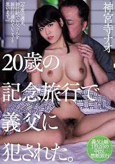 MIAE-337 Jinguuji Nao SEX My Father-in-law