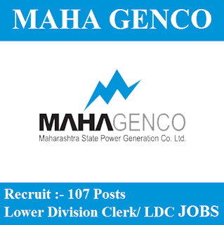 Maharashtra State Power Generation Company Limited, MAHAGENCO, Maharashtra, LDC, Lower Division Clerk, Graduation, freejobalert, Sarkari Naukri, Latest Jobs, mahagenco logo