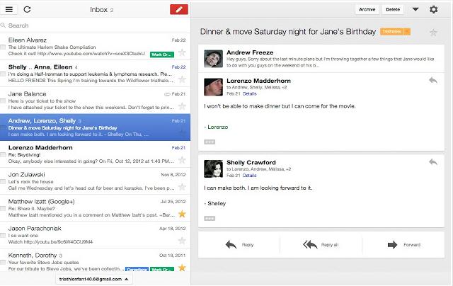 شرح تحميل اضافة Gmail offline لمتصفح جوجل كروم بدون نت