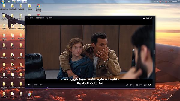 اليك افضل برنامج على الاطلاق لمشاهدة القنوات التلفزيونية،الافلام والمسلسلات بأعلى جودة وبالترجمة العربية مجانا!