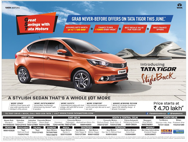 Grab never before offer on Tata Tigor car this June | 2017 discounts & benefits