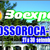 Inicia hoje sexta a 22ª BOEXPA em Bossoroca