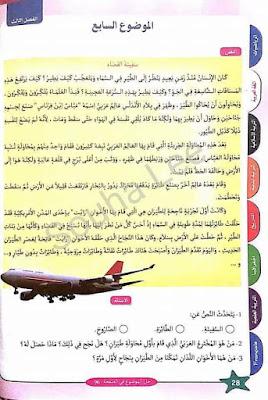 مواضيع اختبارات الفصل الثالث مادة اللغة العربية السنة الثالثة ابتدائي الجيل الثاني
