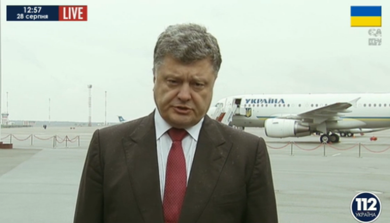 Presidential Poroshenko has cancelled his official visit to Turkey for the inauguration of the President Erdogan due to a sharp worsening of the situation in Donbass and Russian invasion of Ukraine.
