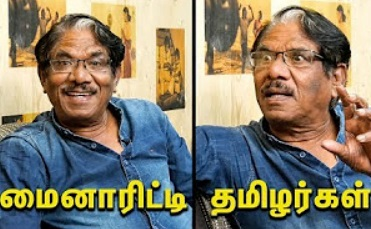 Interview with Bharathiraja